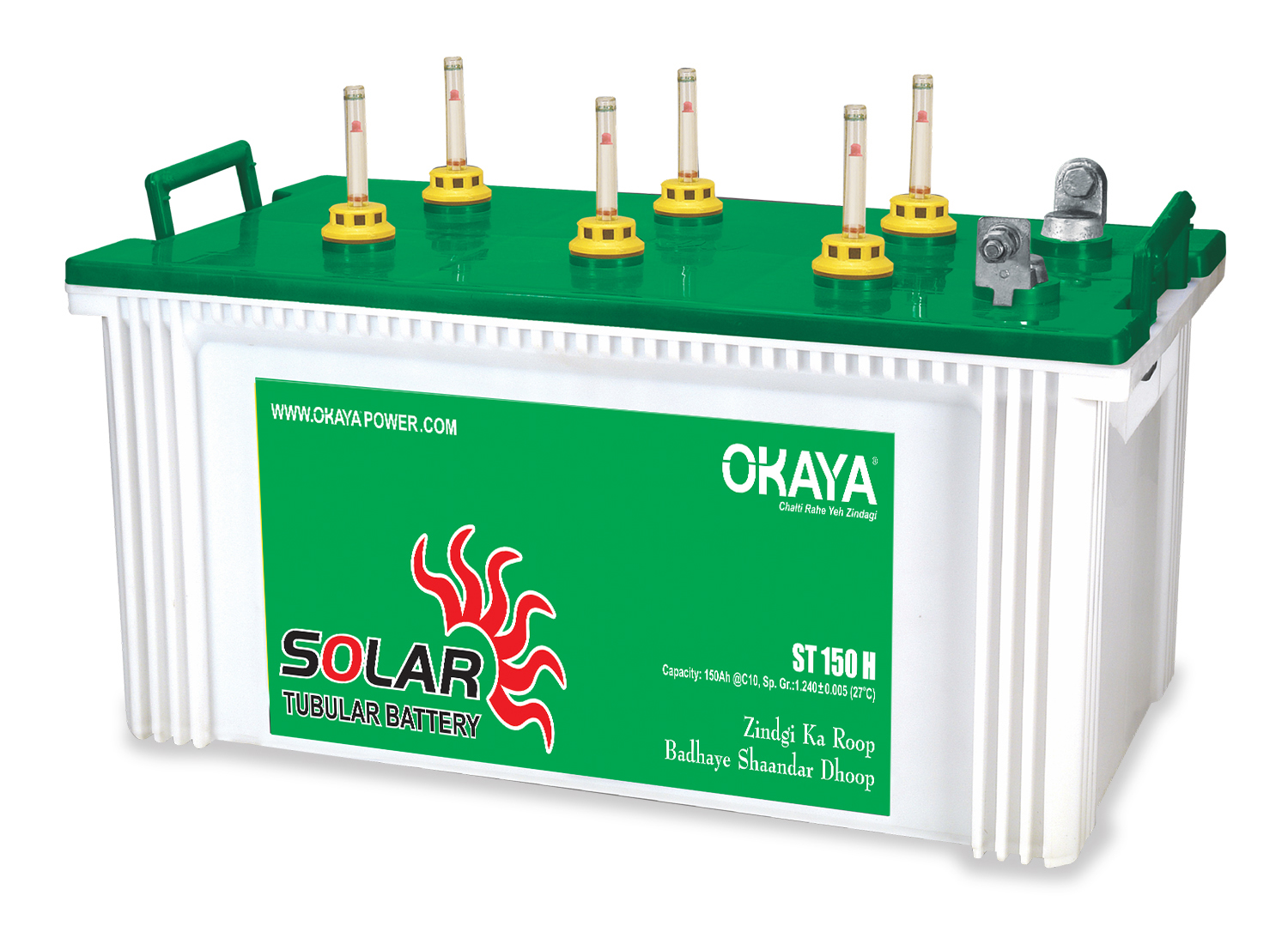 Okaya Solar Battery Available in Sadar, Nagpur
