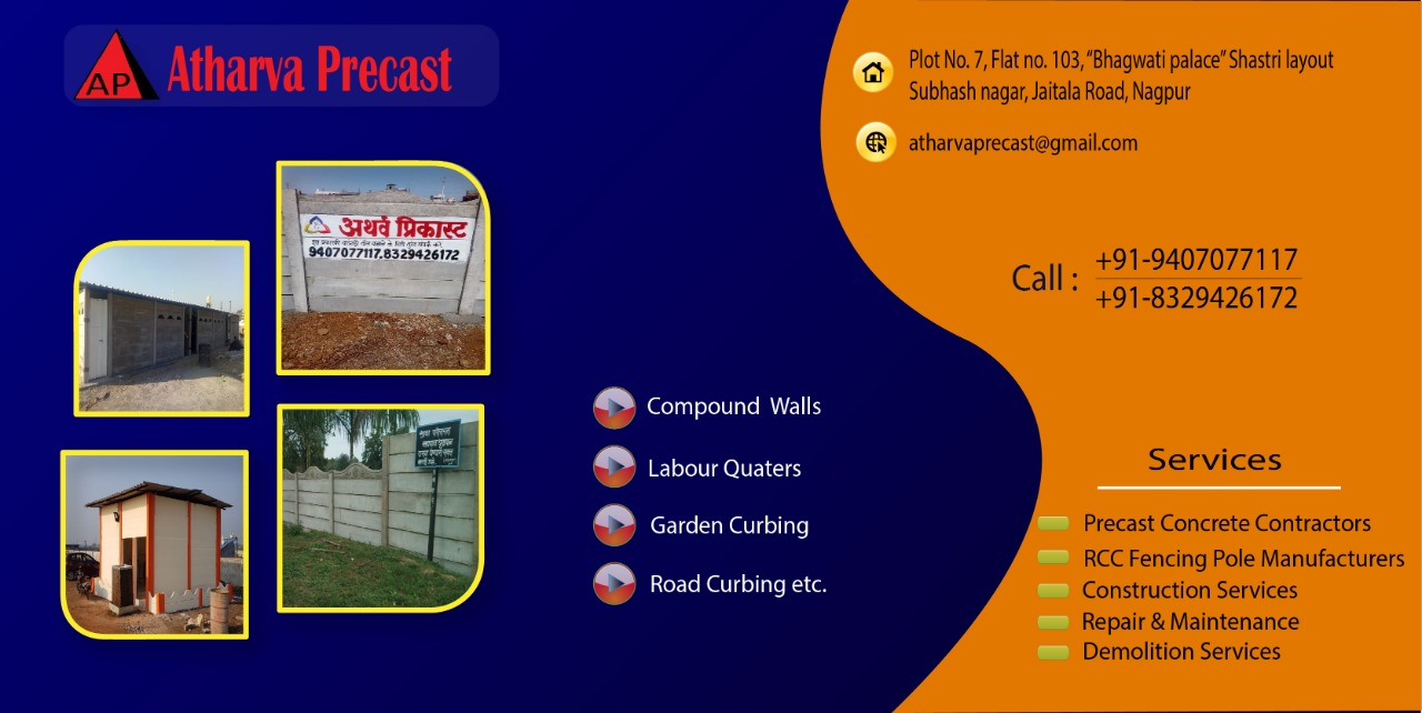 Best Precast Construction Services, Hingna Road, Nagpur.